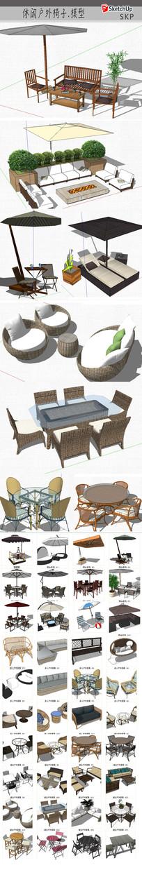 休闲家具椅子