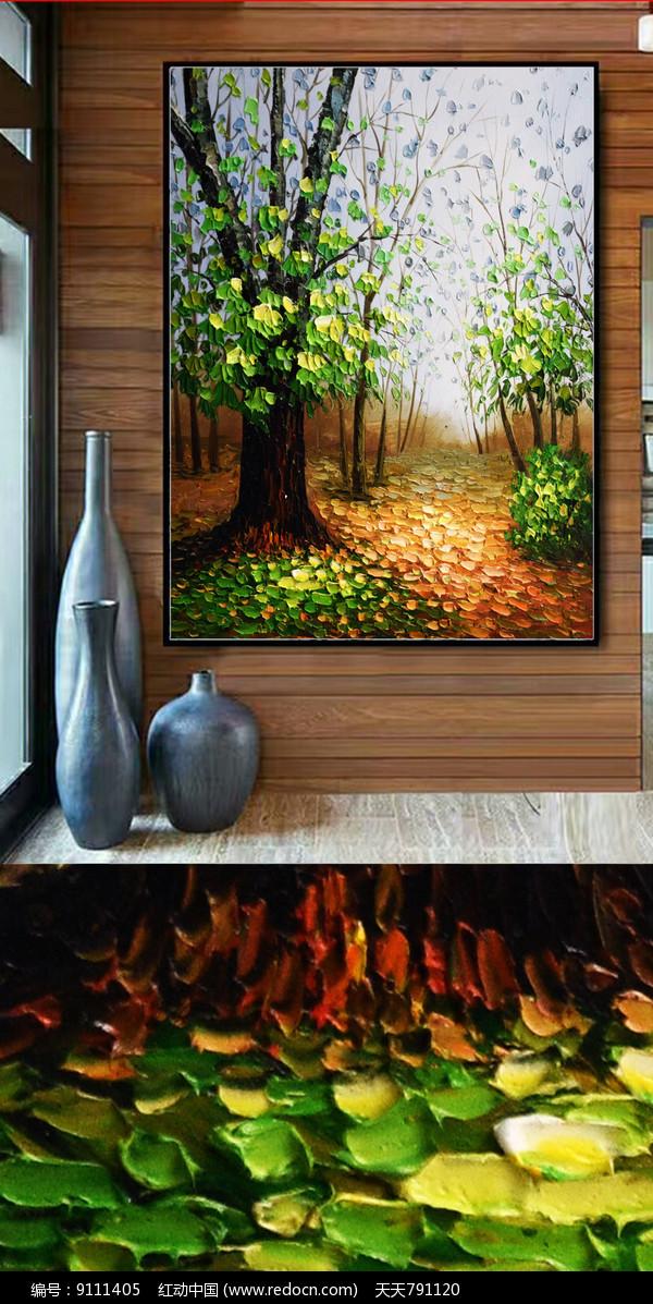 意境林间小道油画图图片