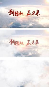 云层穿越视频素材
