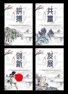 中国风企业文化背景展板 PSD