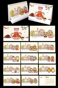 2018年卡通十二生肖台历