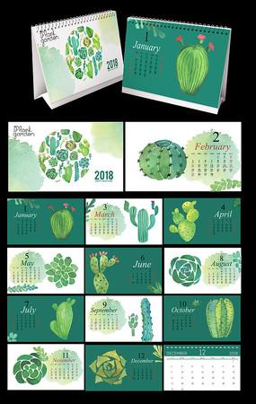 2018年绿色植物仙人掌台历