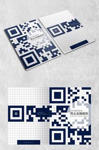 创意二维码金融画册封面