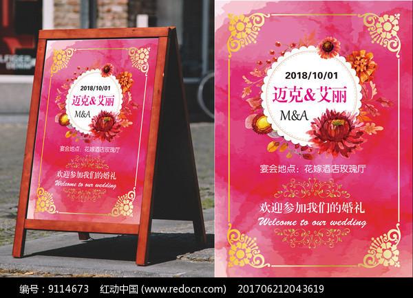粉色婚礼迎宾牌图片