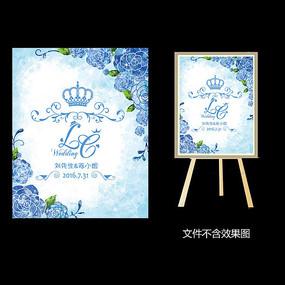 蓝色花卉婚礼迎宾水牌设计