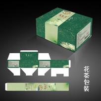 茉莉花茶包装设计