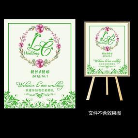 绿色小清新婚礼迎宾水牌设计