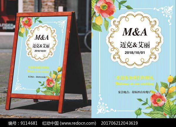 小清新花朵婚礼迎宾牌图片