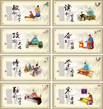 传统国学校园走廊文化展板