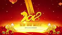 春节背景视频