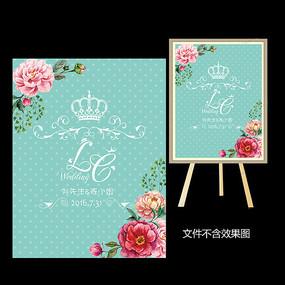 蒂芙尼花卉婚礼水牌设计