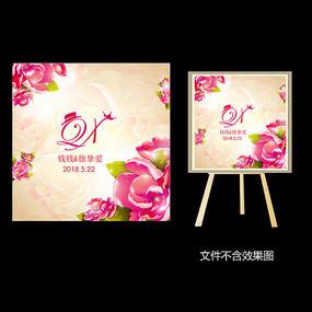 红粉花卉婚礼迎宾水牌设计