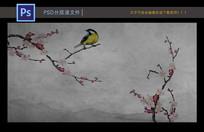 唯美意境抽象水墨花鸟装饰画