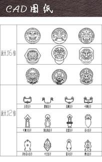 中式门饰、门拉手CAD