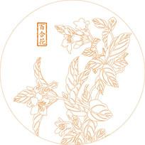 传统百合花纹雕刻图案