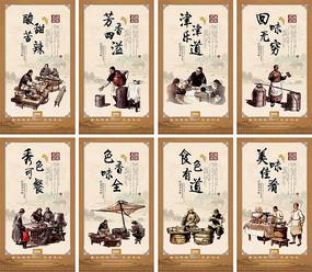传统餐饮文化展板