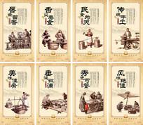 传统美食店餐饮文化展板