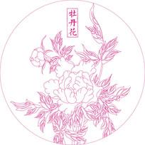 传统牡丹花纹雕刻图案