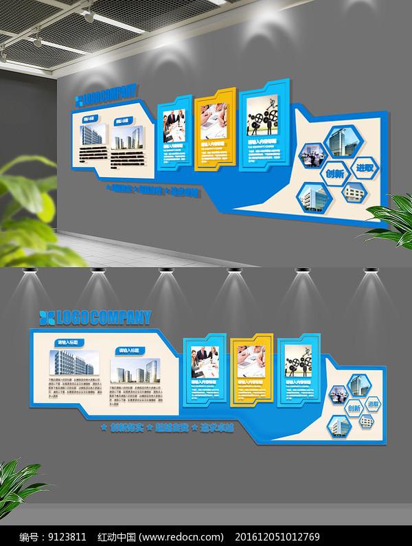 大气蓝色企业文化墙文化墙图片