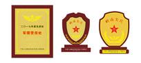 红木奖牌素材