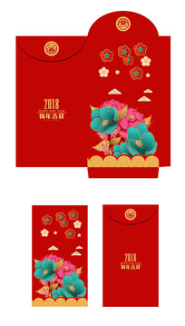 华丽牡丹花红包设计