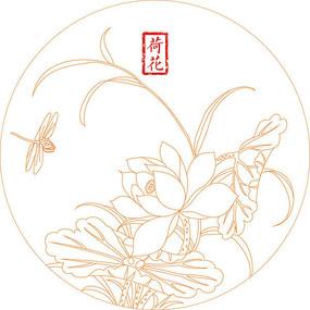 简约蜻蜓荷花纹雕刻图案 CDR