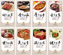 美食文化餐饮文化挂图