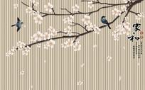 新中式花鸟家和富贵背景墙