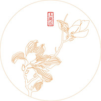 玉兰花花纹雕刻图案