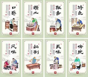 重庆小面宣传挂图