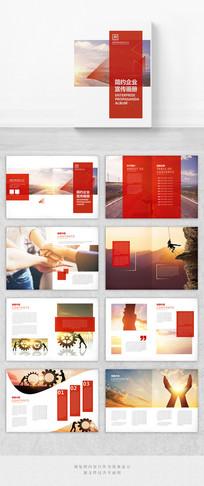 红色商务大气企业形象画册