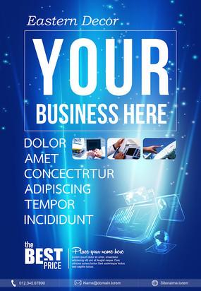 蓝色企业宣传海报