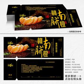 中国风水果代金券
