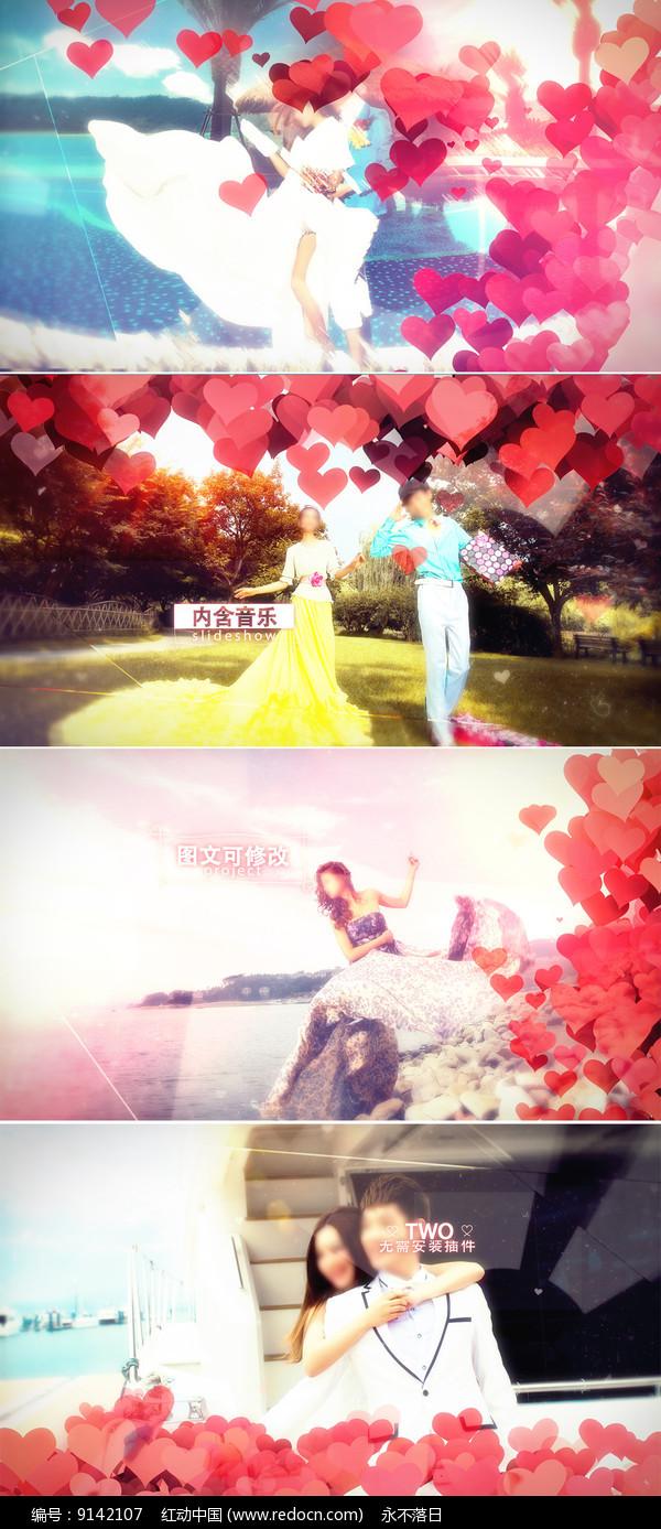 ae浪漫婚礼相册模板图片