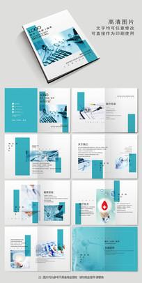 简约大气医疗企业画册