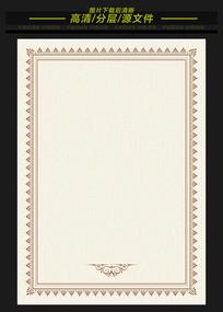 欧式边框花纹牛皮纸信纸