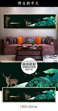 小鹿新中式装饰画