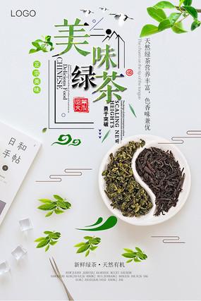 大气绿茶新品上市宣传海报