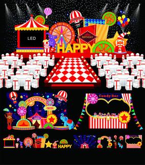 欢乐马戏团宝宝生日宴会设计