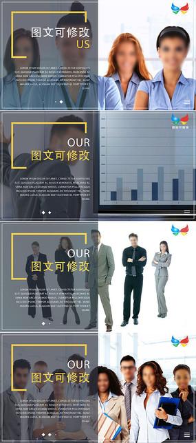 ae企业宣传片头模板