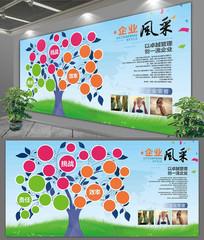 创意树形员工风采照片墙