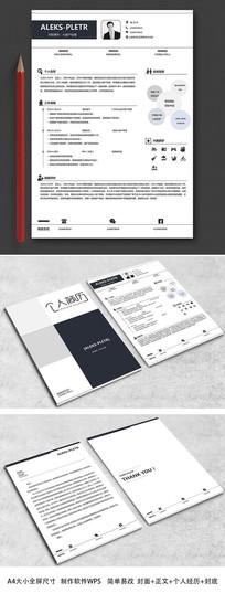 通用個人求職簡歷設計師模板