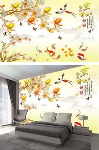 中式客厅彩雕电视背景墙