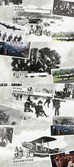 怀旧复古历史照片相册模板 aep