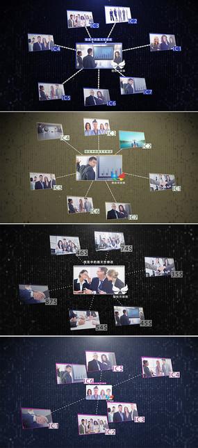科技网络连线企业宣传片头模板