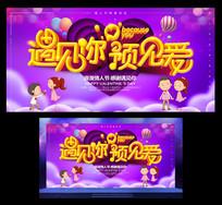 214紫色浪漫情人节主题海报
