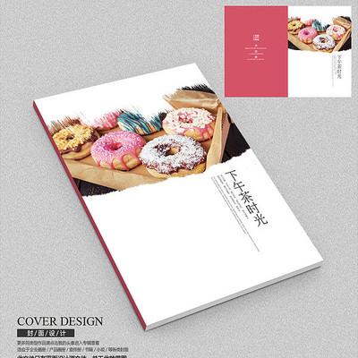 唯美烘焙宣传册封面
