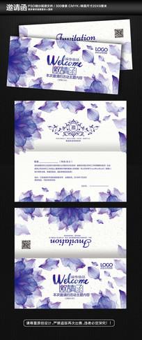 紫色水墨花朵婚礼请柬邀请函