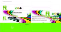 彩色创意电子电器包装设计