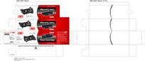 创意红色电子产品包装设计
